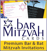 barmitzvahcards.net